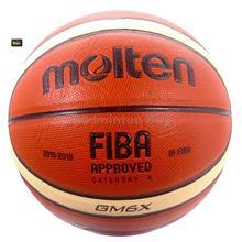 Molten Bola Basket GM6X